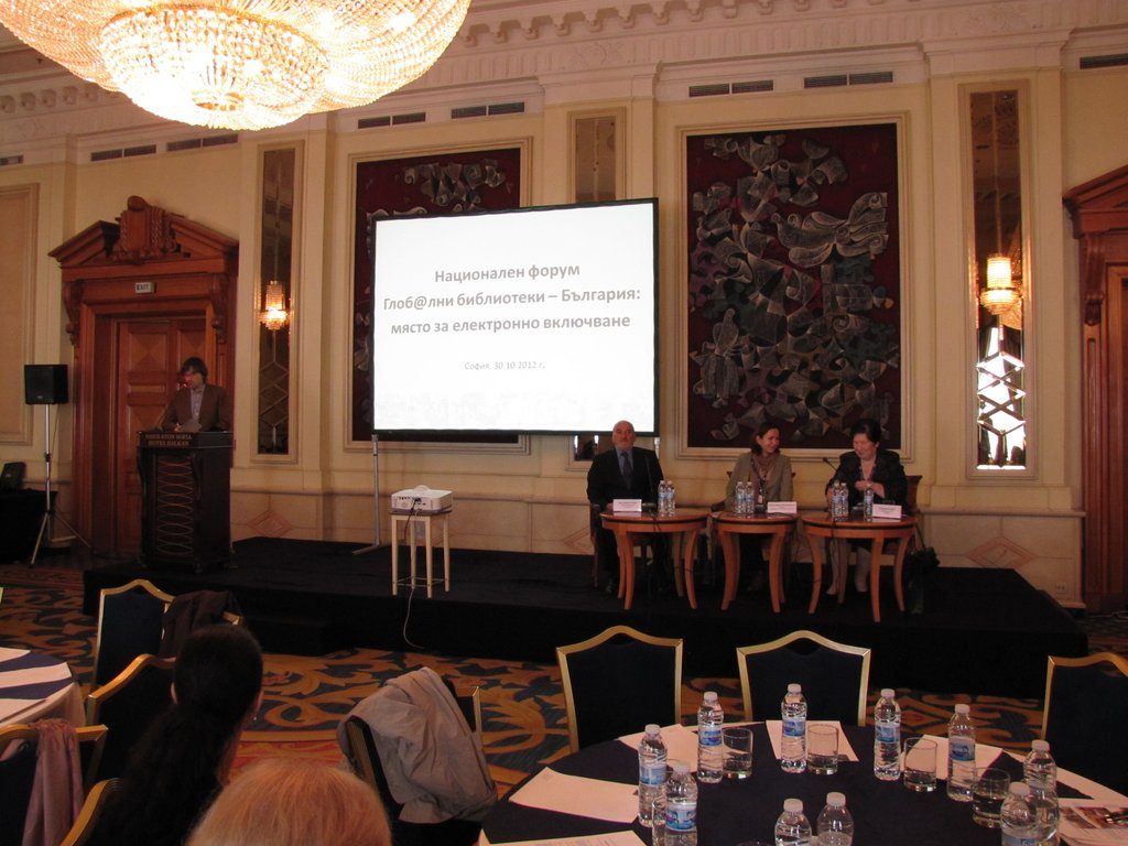 """""""Glob@l Libraries – Bulgaria: a Point to e-Inclusion"""" National Forum"""