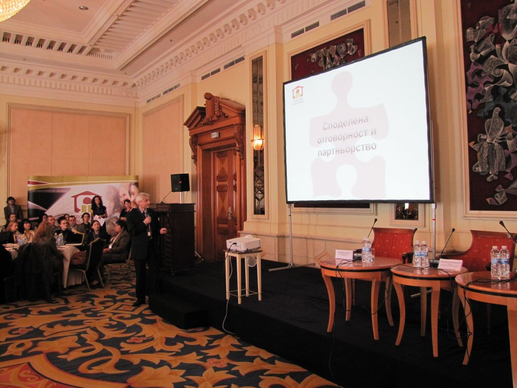Трендафил Меретев представя постигнатите резултати