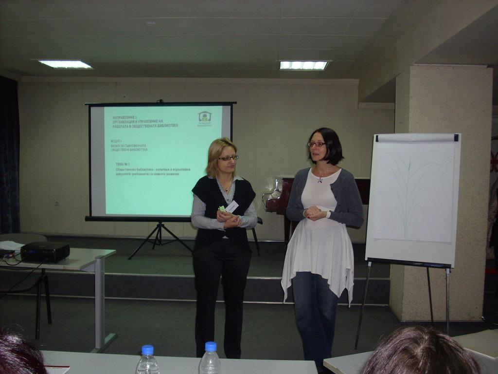 Обучение на библиотекари по Направление 2 в Пловдив, ноември 2011