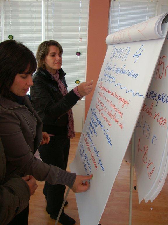 Работен момент от срещата в Летница