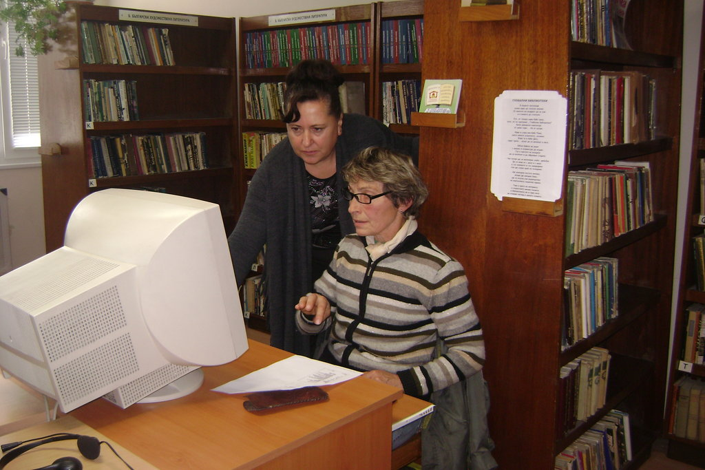 Обучение на граждани в с. Нови хан