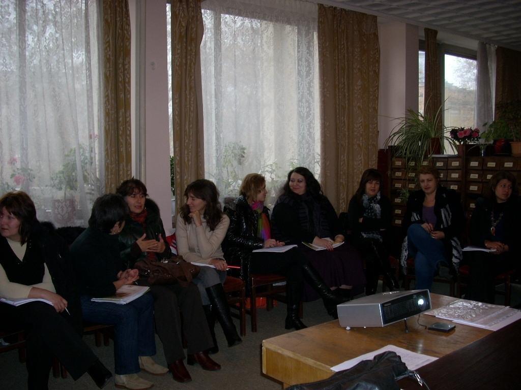 Обучение на библиотекари в Добрич по Направление 2