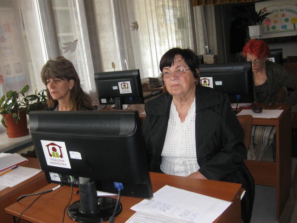 Компютърна грамотност за всички възрасти