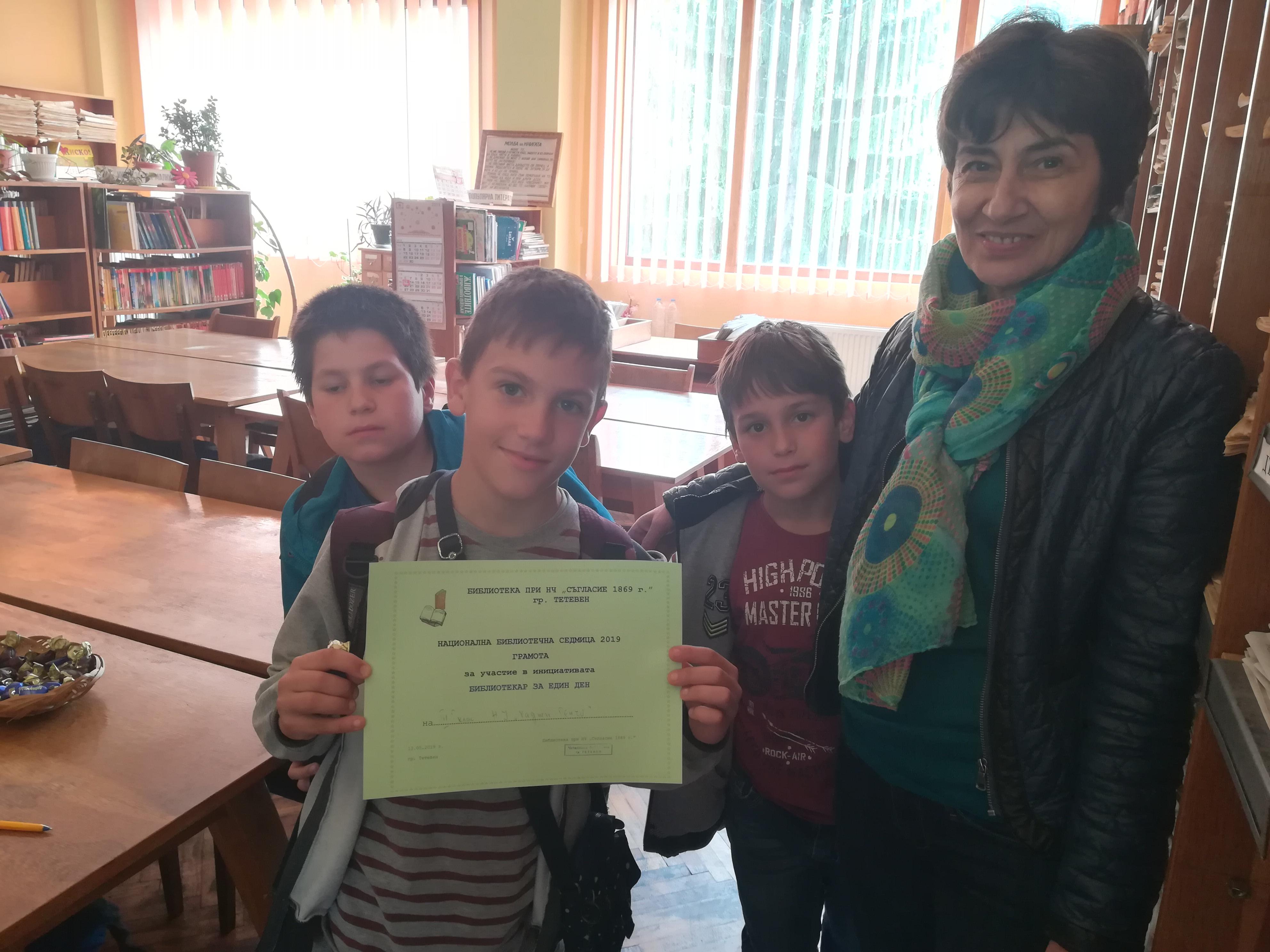 """Представители на III г клас на НУ """"Хаджи Генчо"""" също се включиха в инициативата Библиотекар за един ден."""