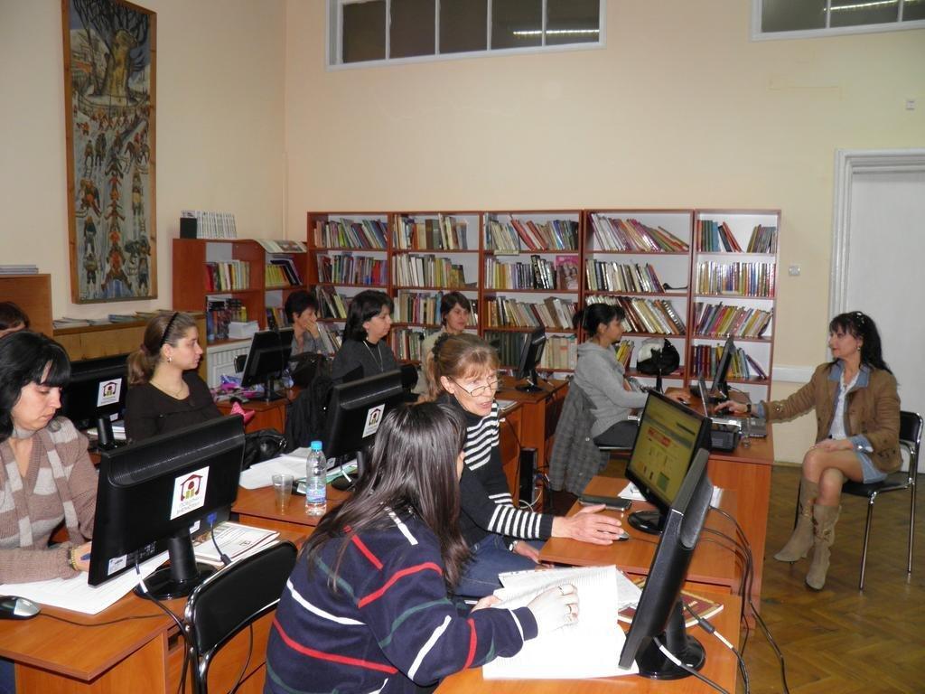Обучение на библиотекари в Перник