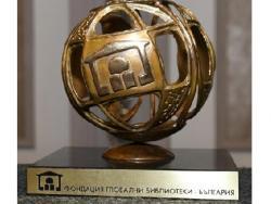 Статуетка на годишните награди на ФГББ