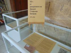 photo of Библиотеката в Добрич отбелязва 110 години от рождението на Данаил Бекяров